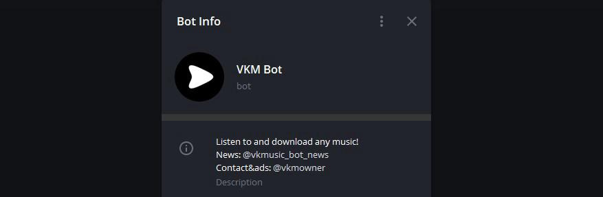 Телеграм-бот @vkm_bot позволяет слушать музыку из ВК