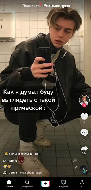 """Эффект """"пользовательский фон"""" у другого автора"""