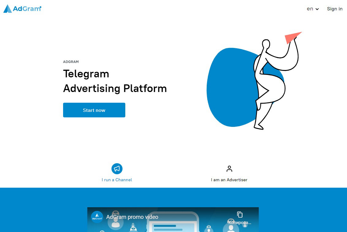 AdGram – биржа рекламы