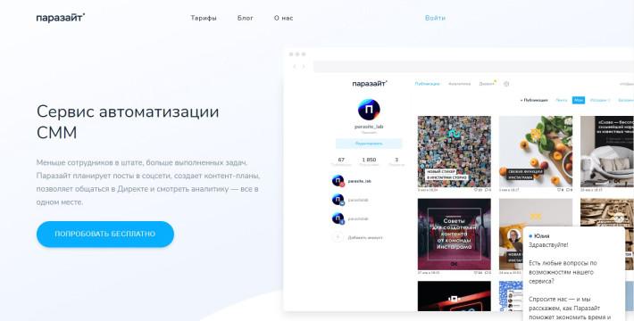 parasitelab.com - сервис автоматизации СММ