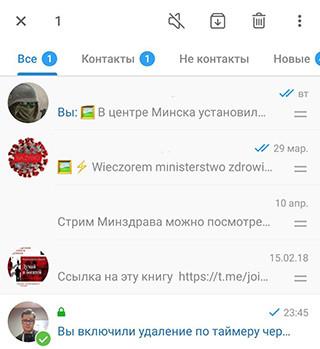 Удаление секретного чата в Телеграм через список чатов