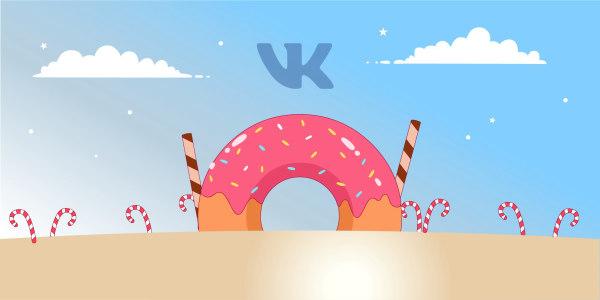 VK Donut