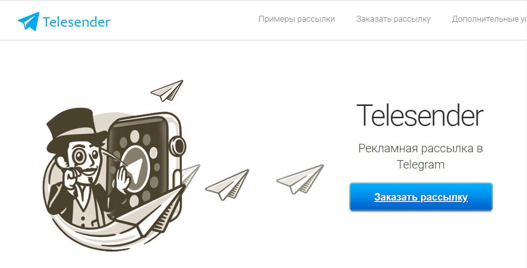 Сервис рекламных рассылок в Telegram.