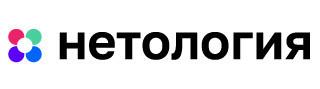 """Университет интернет-профессий """"Нетология"""""""