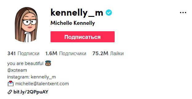Аватарка @kennelly_m (xo team) в ТикТок