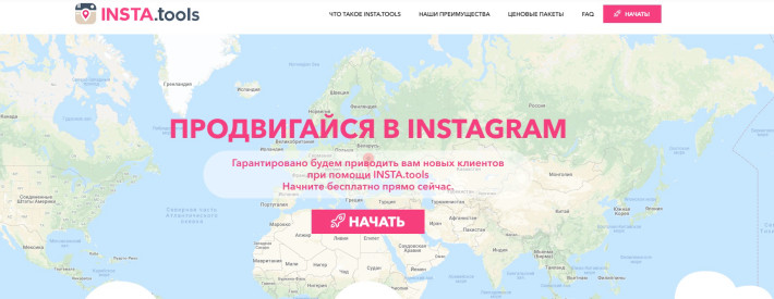 insta.tools - сервис продвижения в Инстаграм с функционалом массового просмотра сторис