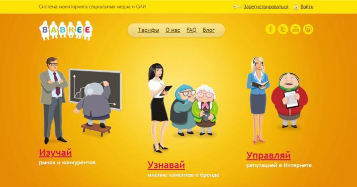 http://www.babkee.ru/