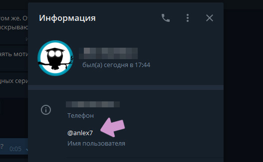 Скопируйте имя пользователя и сформируйте ссылку вида t.me/xxxxxx