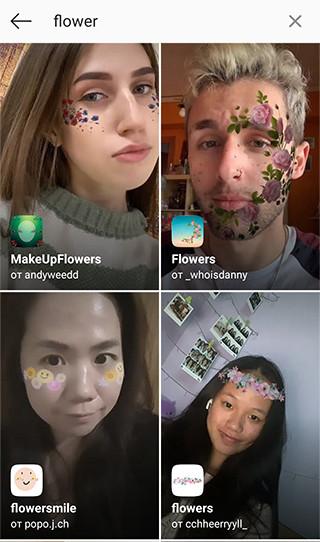 Маски с цветами на лице