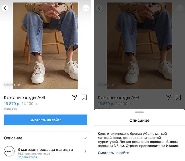 В России пока нет возможности оплатить товар напрямую в приложении