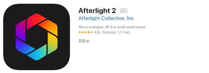 Afterlight 2 - полнофункциональный фоторедактор