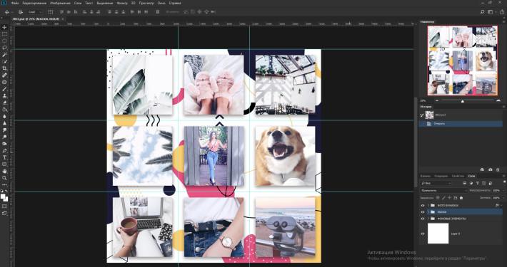 Создание бесшовной ленты в Adobe Photoshop