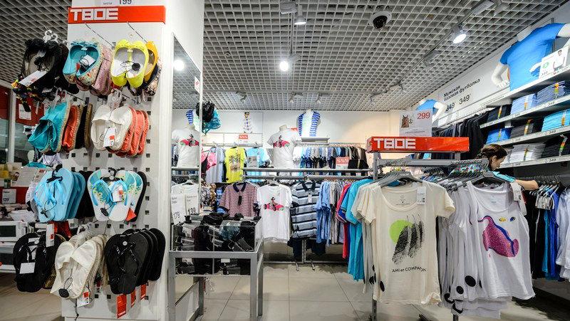 ТВОЕ - яркий бренд модной одежды для энергичных и жизнерадостных людей